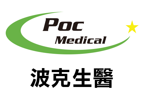 Pork distributor - POC Medical